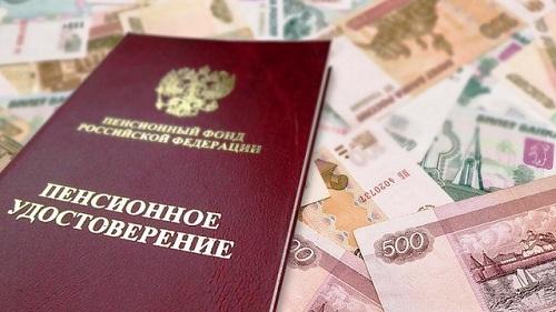 Средний размер пенсий внынешнем году составит приблизительно 13 тыс. 620 руб.