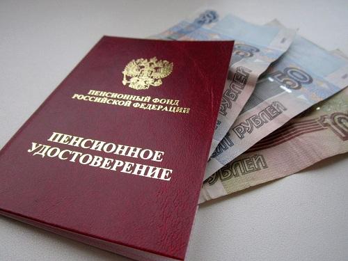 С1февраля страховые пенсии югорских пожилых людей возросли на5,4 процентов
