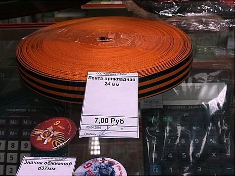 ВТюмени оштрафовали компанию, зарабатывавшую нагеоргиевских ленточках