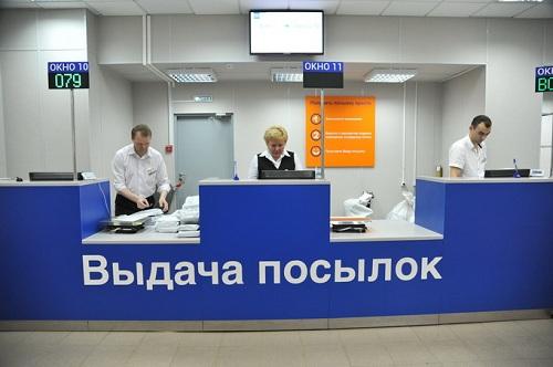 ВТобольске открыли центр выдачи иприема посылок