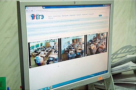 Пересдачу ЕГЭ наЯмале можно наблюдать врежиме онлайн