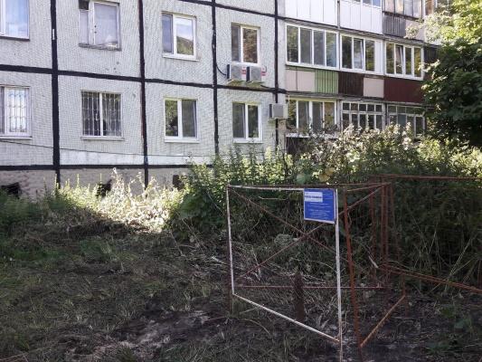 ВТюмени отыскали боевой снаряд прямо вцентре города