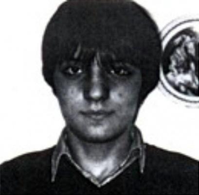 Тюменец получил три года тюрьмы затерроризм вСирии