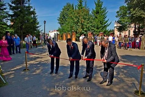 После реконструкции вТобольске открылся парк Ермака