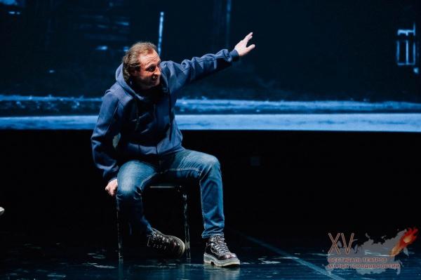 Спектакль новокузнечан «Лондон» признан лучшим на всероссийском фестивале