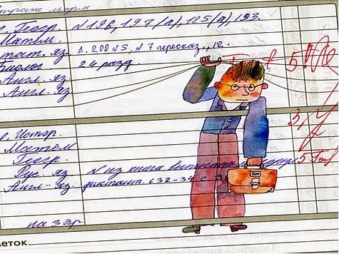 Тюменским родителям предлагают установить приложение «Образование72»