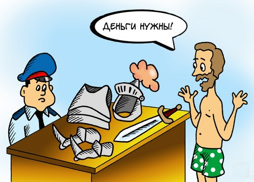 ВУкраинском государстве 1октября стартует месячник добровольной сдачи оружия