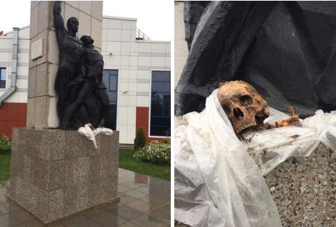 ВТюмени у монумента красноармейцам обнаружили череп икости