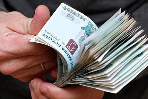 Объем выплат вкладчикам «Югры» превысил 100 млрд руб. — АСВ