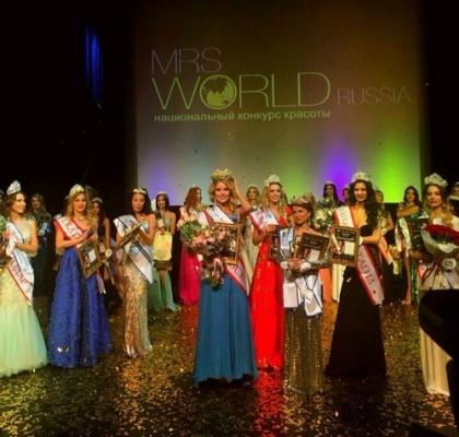 Корона сконкурса «Миссис Мира. РФ -2016» едет вТюмень