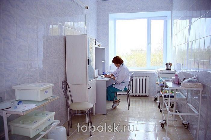 Регистратура стомат поликлиники тверь
